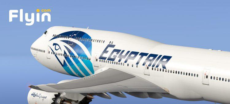 الخطوط الجوية المصرية