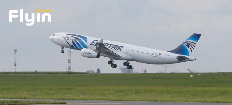شركة طيران مصر للطيران