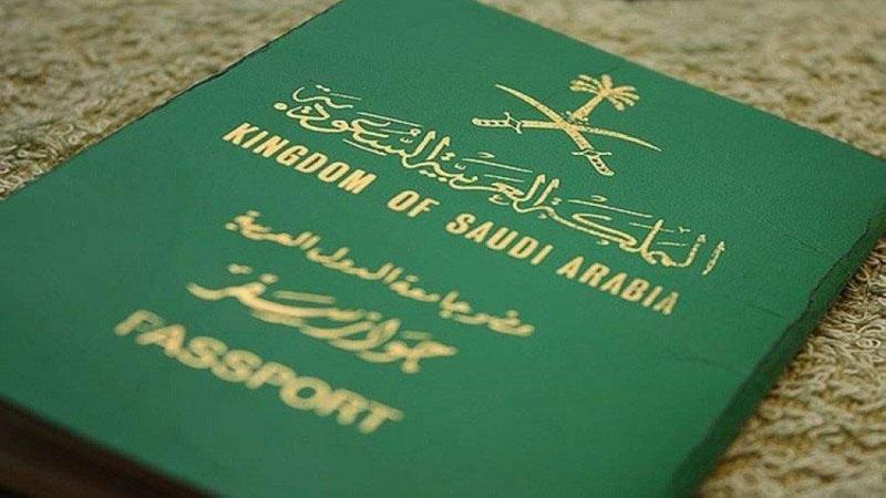 الدول الممنوع السفر إليها للسعوديين